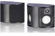 Paradigm monitor surround 3 black 400X400