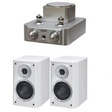 amplificador-integrado-TAGA-700B-altavoces-ECO-200
